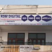 RSM Digital Marketing Institut