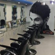 British Man Salon
