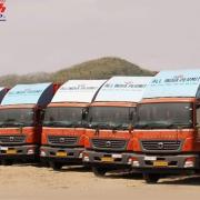 Shrinath Travel Agency