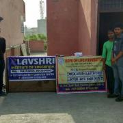 Lavshri Institute Of Education