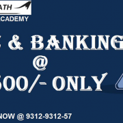 Airrath Academy