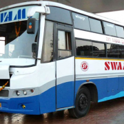 Swami Travels