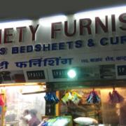 Variety Furnishing