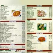 Mehmaan Restaurant