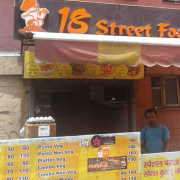18 Street Food Court