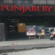 Punjabi By Nature