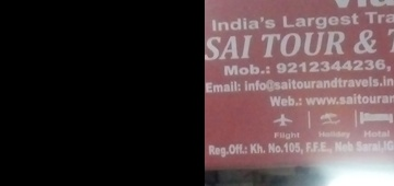 Sai Tour & Travels