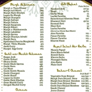 Jodha Akbar Restaurant