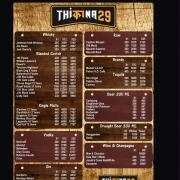 Thikana 29