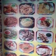AM Restaurant