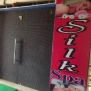 Silk Spa