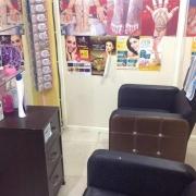 Pari Beauty Parlour & Cosmetic