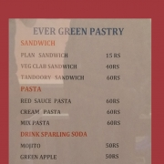 Evergreen Pastry Shop