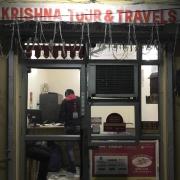 Krishna July