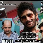 Shaan Khan Hair Designer Salon