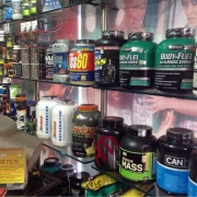 Aakash Supplements