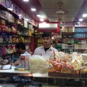 Radhe Radhe Sweets