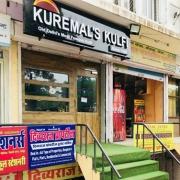 Kuremal's Kulfi