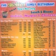 The Angeethi Family Restaurant