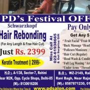 PD's Beauty Salon