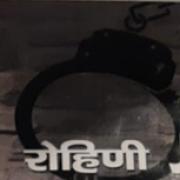Rohini Jail Restaurant