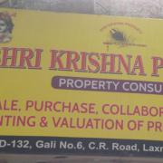 Shri Krishna Property
