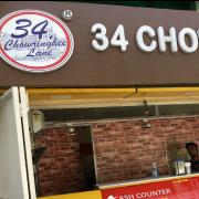 34 Chowringhee Lane