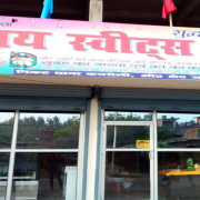 Akshay Sweets & Restaurant