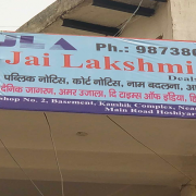 Jai Lakshmi Advertisers