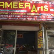 Sameer Arts