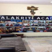 Alka's Kalakriti Academy