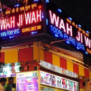 Wah Ji Wah Restaurant