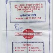 Kuldeep Dhaba