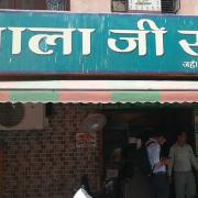 Balaji Rasoi