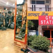 Gym Station