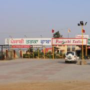 Punjabi Tadka Dhaba