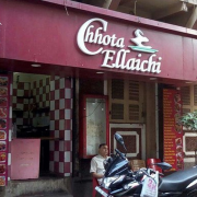 Chhota Ellaichi