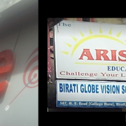 The Arise Education