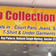 Top Collection Garments
