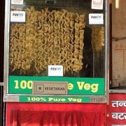 Punjabi Chaap Corner