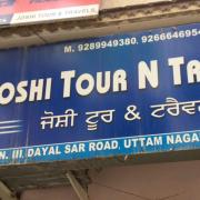 Joshi Tour N Travels