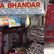 Janta Bhandar