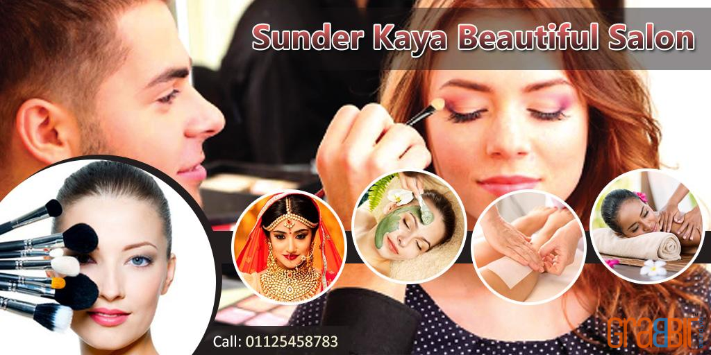 Sunder Kaya Beautiful Salon