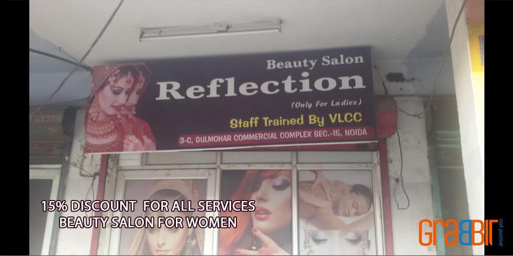 Beauty Salon Reflection