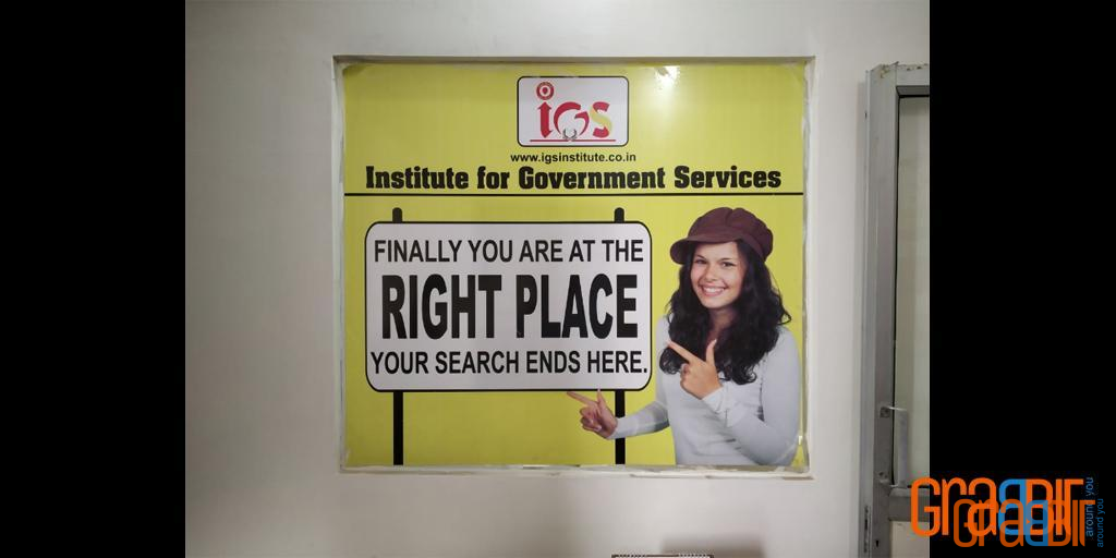 Institute Of Government Services (IGS)