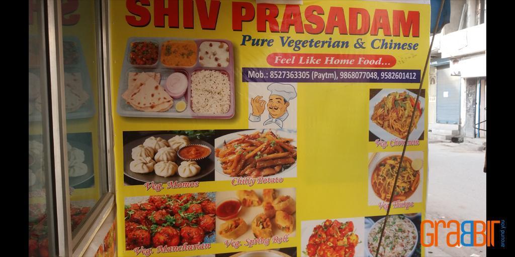Shiv Prasadam Restaurant