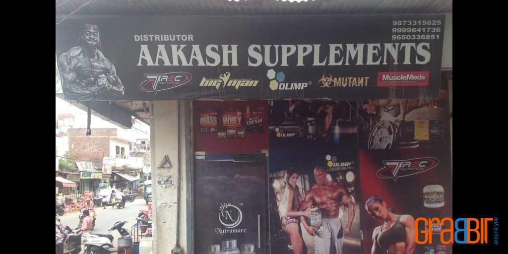 Aakash Supplements