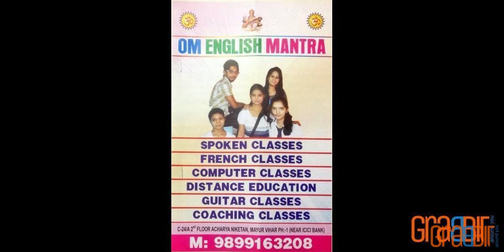 Om English Mantra