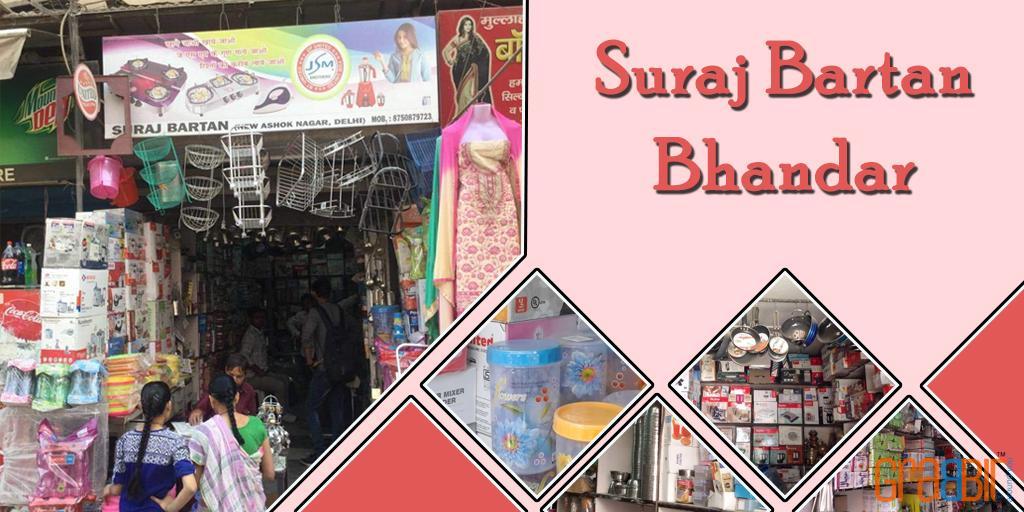 Suraj Bartan Bhandar