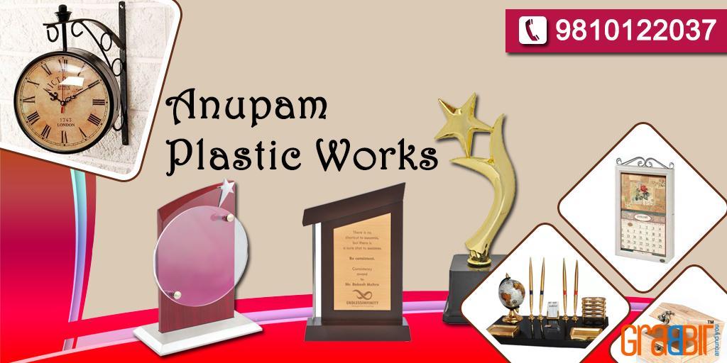 Anupam Plastic Works